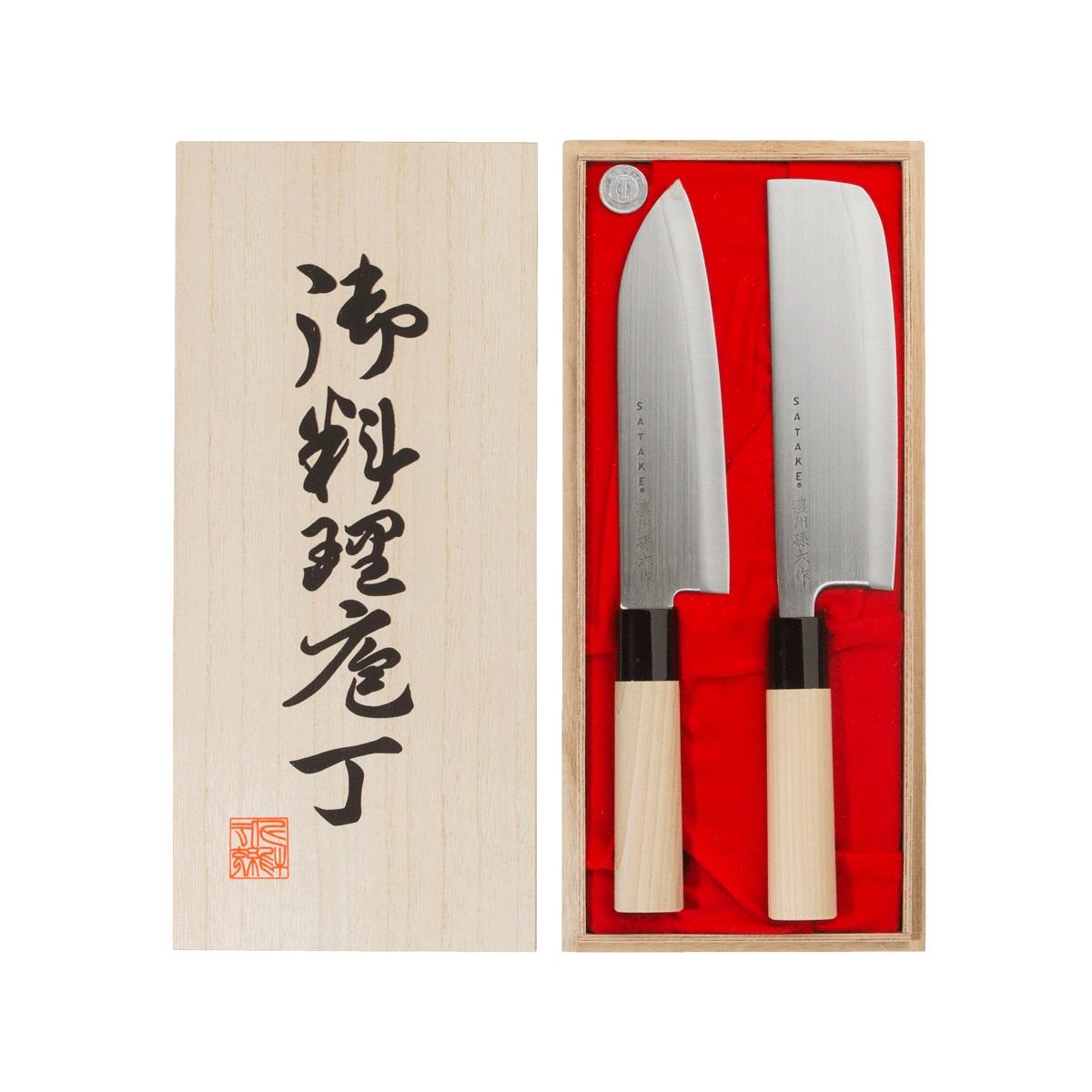 Houcho Knivset Allroundkniv + Grönsakshack, Satake